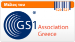 ελληνικό barcode