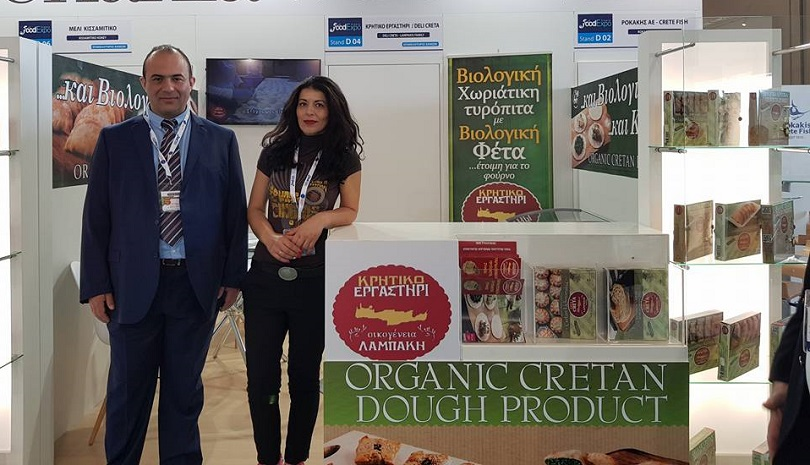 Το Κρητικό Εργαστήρι, της Οικογένειας Λαμπάκη στην 5η FOOD EXPO 2018